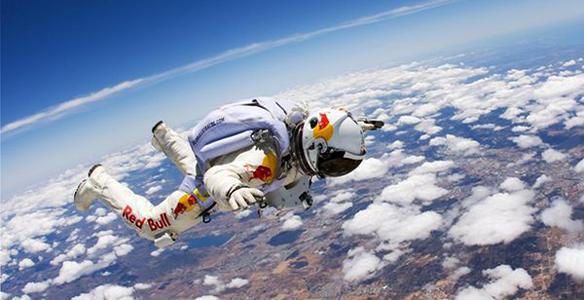 Skok iz svemira